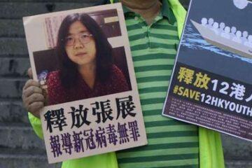4 años de prisión para periodista china que cubrió la epidemia en Wuhan
