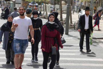 Israel se acerca cada vez más a la normalidad: ya no hace obligatorio el uso de cubrebocas